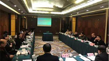 开展创新合同能源管理领域的研究讨论
