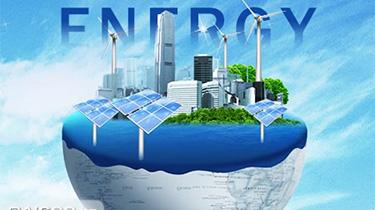 节能环保将享受服务业政策红利