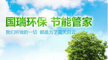 上海收米直播ios下载董事长金惠志:踏足环保,追梦蓝天