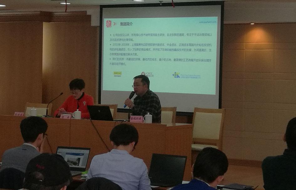 收米直播ios下载与国惠公司联手出席奉贤锅炉低氮改造技术对接会