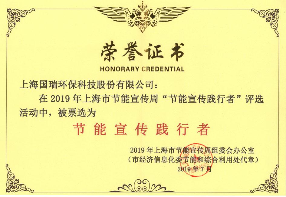荣誉证书_小.jpg