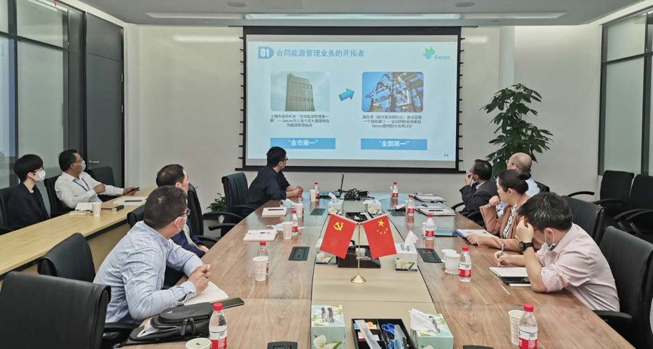 收米直播ios下载环保与张江高科进行建筑节能新技术交流探讨